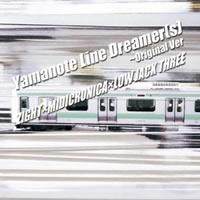 Yamanote Line Dreamer(s)