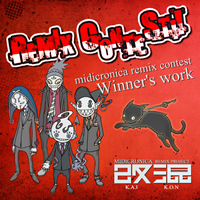 Remix Project 改混(KAIKON) Remix Contest Winner's work!!!!